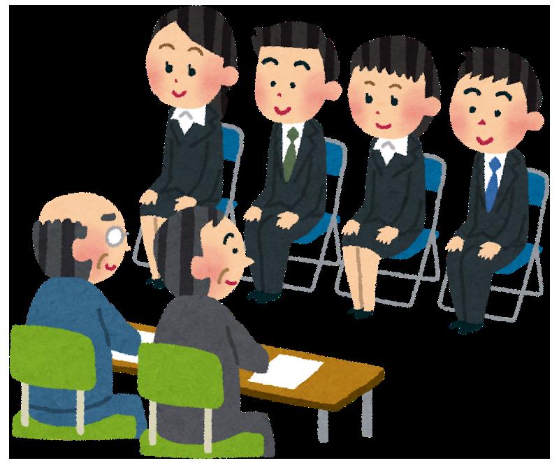 就職活動対策講座