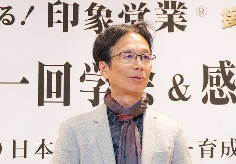 協会創りの第一人者前田出先生