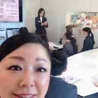 春クラス 印象営業ファシリテーター認定講座3月開講!