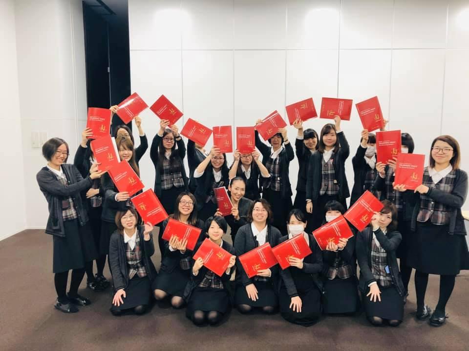 JSL日本接客リーダー育成協会