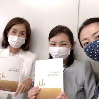 印象営業®研修 アシスタント最終日