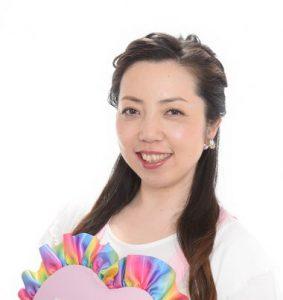 リピ・プロ講師吉岡優子
